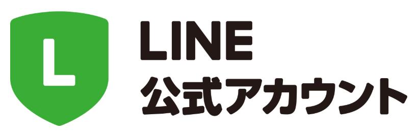 LINE公式アカウント(LINE@) 運用・配信サポート 関西・大阪 ...